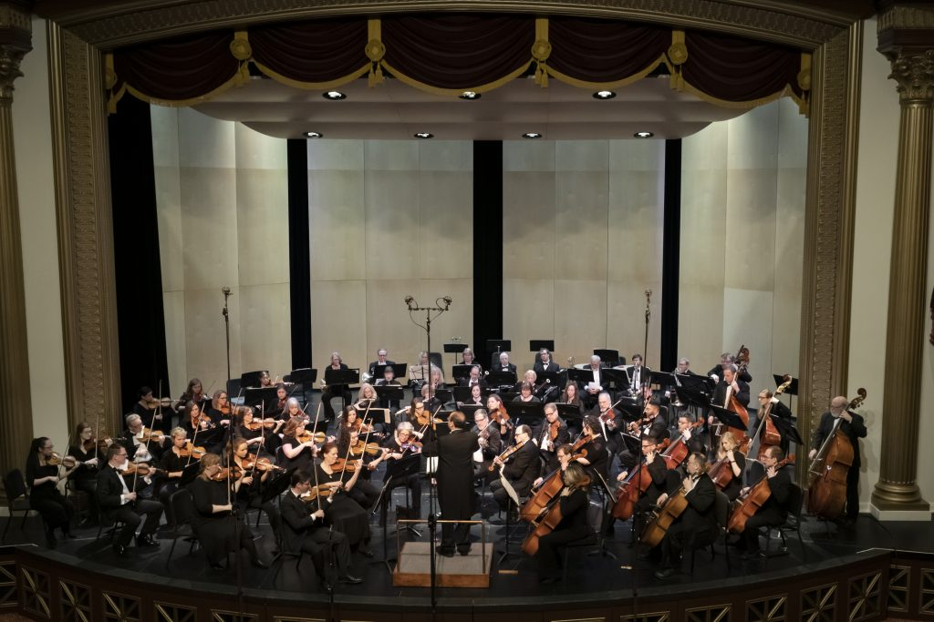 The Bloomington Symphony Orchestra performs at the Masonic Heritage Center, under the baton of Manny Laureano